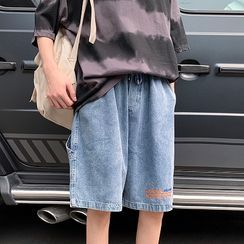 Dukakis - 寬腿牛仔短褲