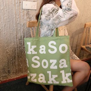 Eastin - Lettering Canvas Tote Bag