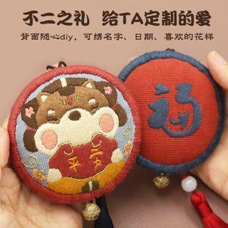 DOLLIY - Embroidered Animal Hanging Decoration DIY Kit