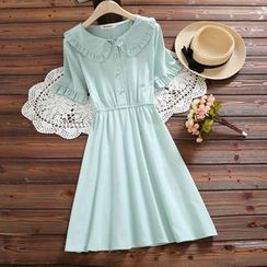 Fancy Show - Short-Sleeve Ruffled Dress