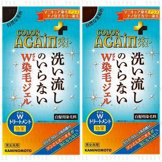 KAMINOMOTO - Color Again Plus 80ml - 2 Types
