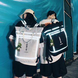 Carryme - 中文字印花輕型背包