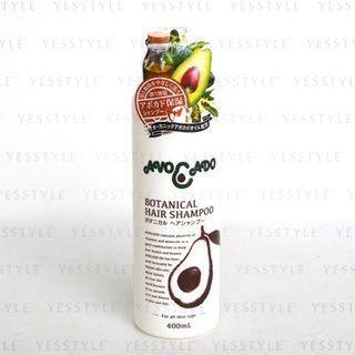 Harvest Japan - Avocado Botanical Hair Shampoo