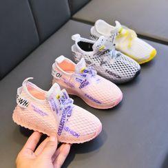 Doradas - Kids Lettering Strap Mesh Athletic Sneakers