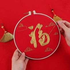 candycross - Chinese Characters Hanging Decoration DIY Embroidery Kit
