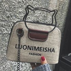 SUMME - Letter Woven Crossbody Bag