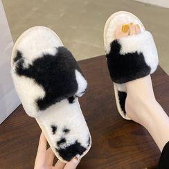 Weiya - Two-Tone Fleece Slippers
