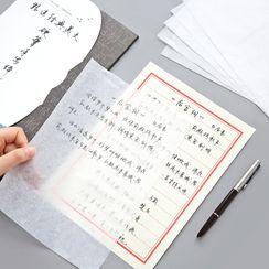 Cute Essentials - A4 / B5 Tracing Paper