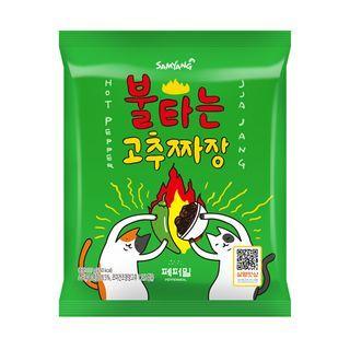 Samyang - Peppermeal Jajang Ramen