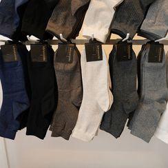 Yolunder - Ribbed Socks