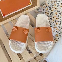 ZORI - Platform Animal Home Slippers
