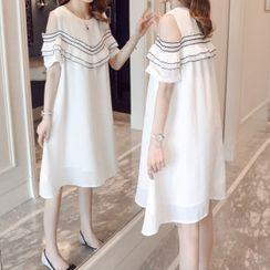 Empressa - Maternity Contrast Trim Cold-Shoulder Shift Dress