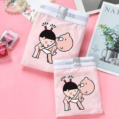 Pancherry - 情侣款套装: 印花内裤 + 平角裤