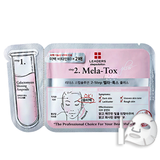 LEADERS - 2Step Mela Tox Off Mask Plus 25ml + Ampoule 2ml
