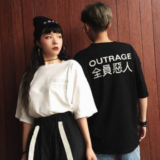 Dream Drop - Couple Matching Printed Elbow-Sleeve T-Shirt