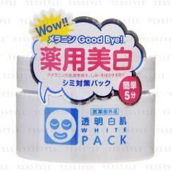 Ishizawa-Lab - White-Toumei White Pack