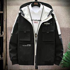 Avilion - Lettering Hooded Zip Jacket