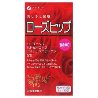 Fine Japan - Rose Hips & Collagen Skin Brightening Drink