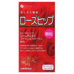 Fine Japan(ファインジャパン) - Rose Hips & Collagen Skin Brightening Drink