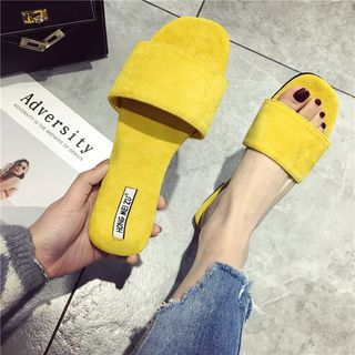 Yoflap - Suede Sandals