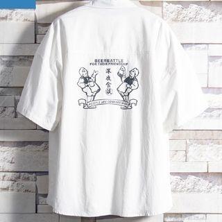 Soinku - Plain Elbow-Sleeve T-Shirt