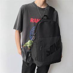 Carryme - Lettering Nylon Backpack