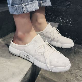 Tanzanite - Lettering Platform Sneaker Mules