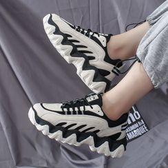 Tanzanite - Chunky Platform Sneakers