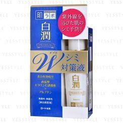 Rohto Mentholatum - Hada Labo Shirojyun Premium Whitenng W Essence