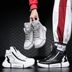 MARTUCCI - Lettering Platform High Top Sneakers