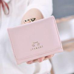 Natalis - Faux Leather Wallet