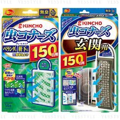 KINCHO - Mushikonazu Insect Repellent Plate Type 150 Days Unscented - 2 Types