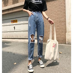 Shimi - Distressed Straight-Cut Jeans
