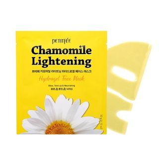 PETITFEE - Chamomile Lightening Hydrogel Face Mask Set 5pcs
