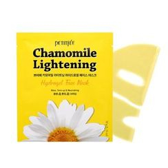 PETITFEE - Chamomile Lightening Hydrogel Face Mask Set 5pcs