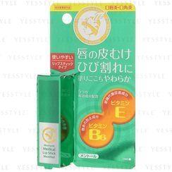 OMI - Menturm Medical Lip Stick 3.2g