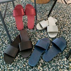 UUZONE - Satin Slide Sandals