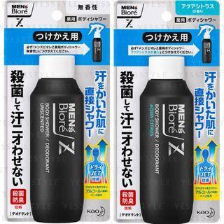 Kao - Men's Biore Body Shower Refill 100ml - 2 Types