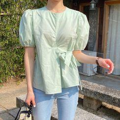 Donnae - Short-Sleeve Plain Blouse