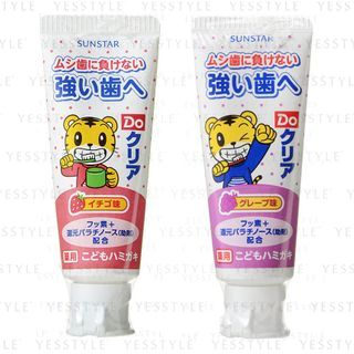 Sunstar - Kids Toothpaste 70g - 2 Types