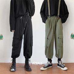 Skeggi(スケッジ) - Cropped Harem Jumper Pants