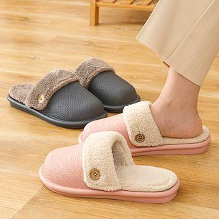 Furana - Fleece-Lined Home Slippers
