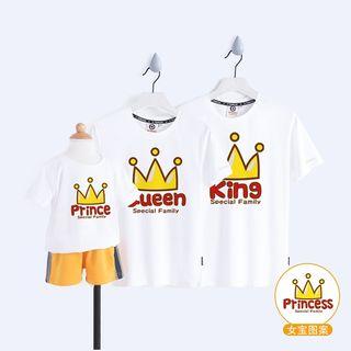 D-SEVEN - Family Matching Short-Sleeve Crown Print T-Shirt