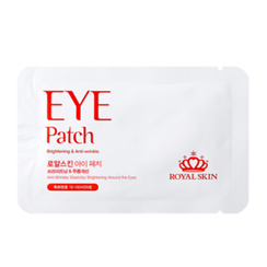 ROYAL SKIN(ロイヤルスキン) - Eye Patch 20 Pairs