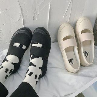 SouthBay Shoes - Platform Canvas  Slip-Ons