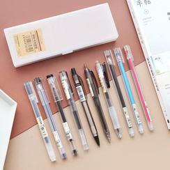 Cute Essentials - Stationery Set