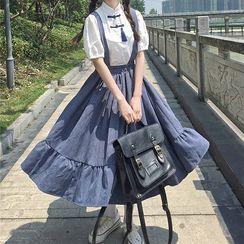 BODTOWN - Mandarin Collar Short-Sleeve Blouse / Midi A-Line Jumper Skirt / Set