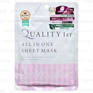Quality First - All In One Sheet Mask 7 pcs