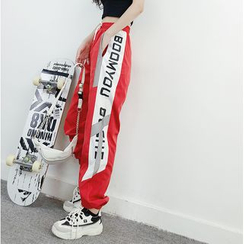 Chililala - Lettering Trim Jogger Pants
