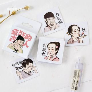 Alfar - Set of 45: Retro Chinese Characters Stickers